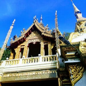 Doi Suthep Tour Phuping Palace